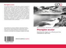 Обложка Pterigión ocular