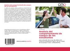 Portada del libro de Análisis del comportamiento de compra de los estudiantes