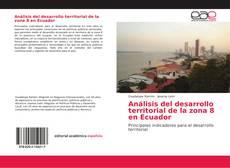 Portada del libro de Análisis del desarrollo territorial de la zona 8 en Ecuador