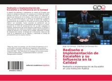 Copertina di Rediseño e Implementación de Escalafón y su Influencia en la Calidad