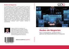 Обложка Redes de Negocios