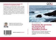 Обложка Comisión de servicios en función del principio de la igualdad jurídica