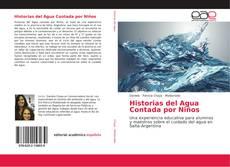 Обложка Historias del Agua Contada por Niños