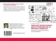 Обложка Material Instruccional para el Estudio de la Química Orgánica