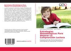 Обложка Estrategias Metodológicas Para Mejorar La Comprensión Lectora