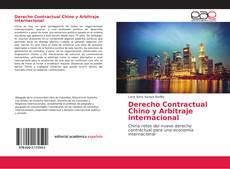 Обложка Derecho Contractual Chino y Arbitraje internacional