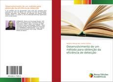 Обложка Desenvolvimento de um método para obtenção da eficiência de detecção