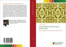 Bookcover of Uma história sobre o povo Javaé (Iny):