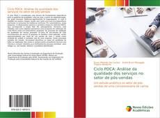Capa do livro de Ciclo PDCA: Análise da qualidade dos serviços no setor de pós-vendas