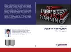 Обложка Execution of ERP system