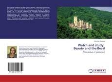 Обложка Watch and study: Beauty and the Beast