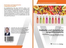 Обложка Statische und dynamische Losgrößenmodelle