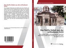 Buchcover von Das fünfte Gebot aus der orthodoxen Sicht