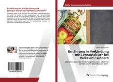 Bookcover of Ernährung in Verbindung mit Lernausdauer bei Volksschulkindern