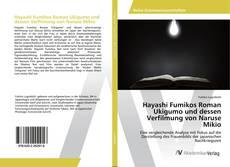 Portada del libro de Hayashi Fumikos Roman Ukigumo und dessen Verfilmung von Naruse Mikio