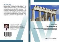 Bookcover of Der Eine Gott