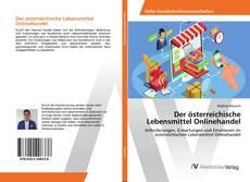 Обложка Der österreichische Lebensmittel Onlinehandel
