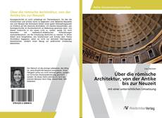 Buchcover von Über die römische Architektur, von der Antike bis zur Neuzeit