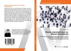 Обложка Homo oeconomicus vs. Homo freudiensis