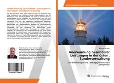 Buchcover von Anerkennung besonderer Leistungen in der österr. Bundesverwaltung