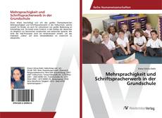 Обложка Mehrsprachigkeit und Schriftspracherwerb in der Grundschule