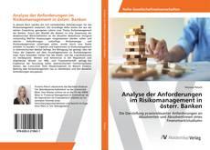Buchcover von Analyse der Anforderungen im Risikomanagement in österr. Banken