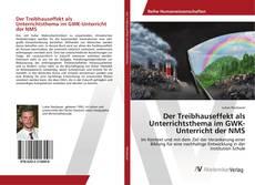 Обложка Der Treibhauseffekt als Unterrichtsthema im GWK-Unterricht der NMS
