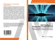 Bookcover of 360°Feedback in chinesischen Unternehmen