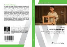 Обложка Curriculum Design