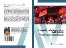 Chinas Wirtschaft nach dem WTO-Beitritt kitap kapağı