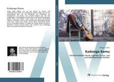 Обложка Kadongo Kamu