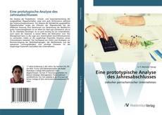 Обложка Eine prototypische Analyse des Jahresabschlusses