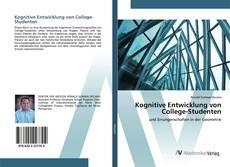 Обложка Kognitive Entwicklung von College-Studenten