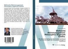 Buchcover von Weltweite Weinmanagement-Philosophie: Bagavath Geetha