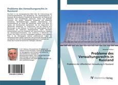 Couverture de Probleme des Verwaltungsrechts in Russland