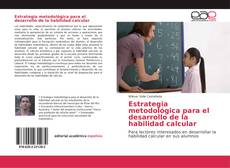Portada del libro de Estrategia metodológica para el desarrollo de la habilidad calcular