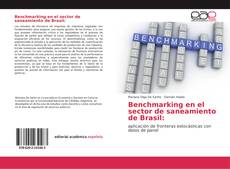 Benchmarking en el sector de saneamiento de Brasil:的封面