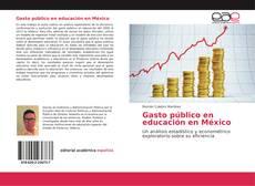 Обложка Gasto público en educación en México