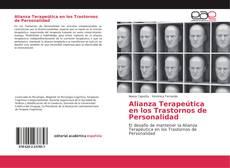Alianza Terapeútica en los Trastornos de Personalidad的封面
