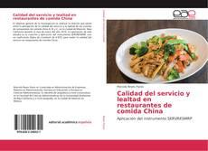 Calidad del servicio y lealtad en restaurantes de comida China的封面
