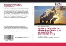 Balance de gases de efecto invernadero en un modelo de producción de g的封面