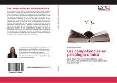Portada del libro de Las competencias en psicología clínica