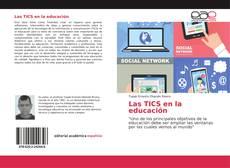 Las TICS en la educación的封面