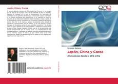 Japón, China y Corea的封面