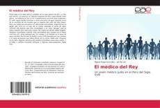 Bookcover of El médico del Rey