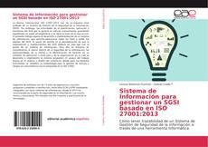 Обложка Sistema de Información para gestionar un SGSI basado en ISO 27001:2013