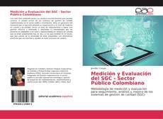 Portada del libro de Medición y Evaluación del SGC - Sector Público Colombiano