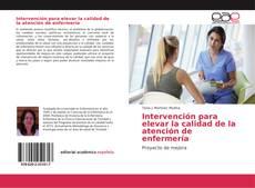 Portada del libro de Intervención para elevar la calidad de la atención de enfermería
