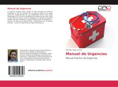 Обложка Manual de Urgencias