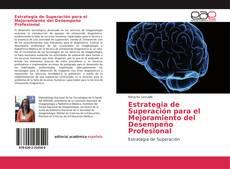 Estrategia de Superación para el Mejoramiento del Desempeño Profesional kitap kapağı